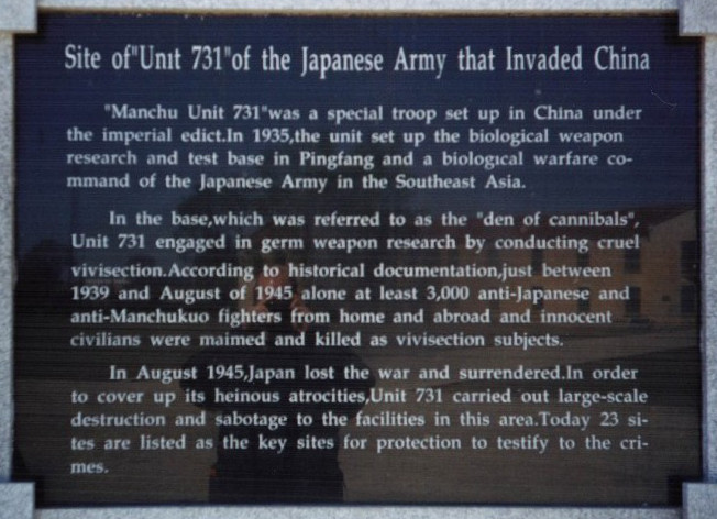 The plaque outside the site of Unit 731